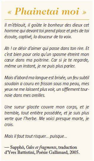 poeme sappho 2