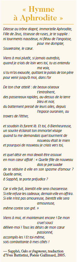 poeme sappho