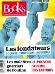 books80_couv_web